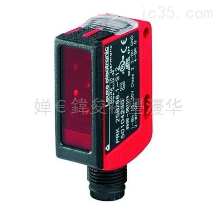 激光測距儀適用于遠距離測量