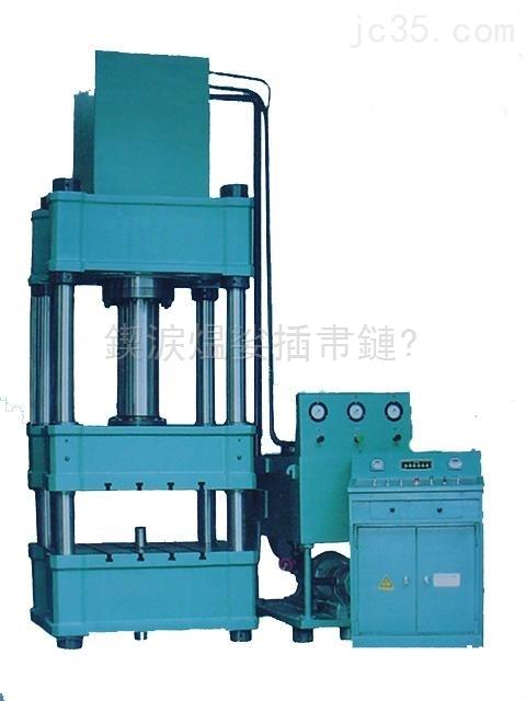 典型液压系统的四柱液压机分析