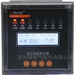 低压线路保护 额定电流140-400A 嵌入式安装