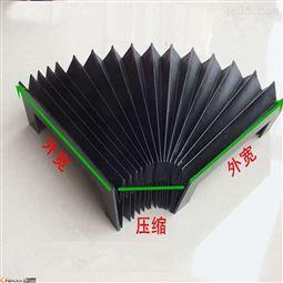 焦作风琴防护罩