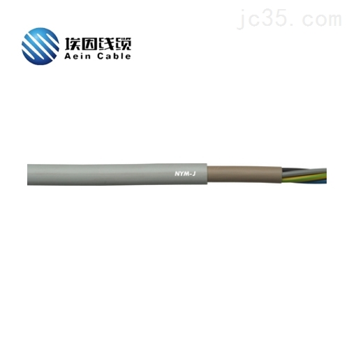 上海电缆厂LAPP替代线混凝土用电缆NYM电缆