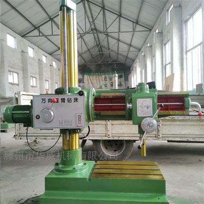 Z32K摇臂钻生产厂家