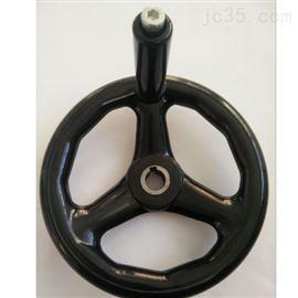塑料圆轮缘手轮