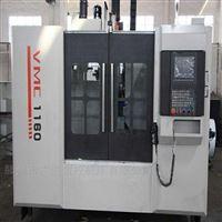 高速加工中心  V1160厂家供应质保三年