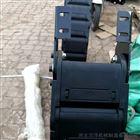 電纜塑料拖鏈廠家