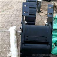 DLMA电缆塑料拖链厂家