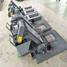 按需定制工厂供应链板式排屑机