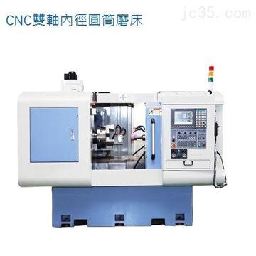 CNC雙軸內徑圓筒磨床
