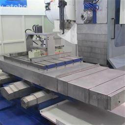 咸阳机床钢板导轨防护罩