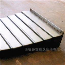 西安渭南鋼板防護罩