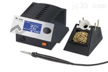 i-Con VARIO德国ERSA焊台优势供应