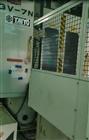 日本太陽工機 IGV-7NA立式復合磨床2