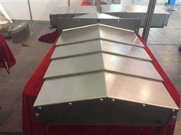 廠家直銷青島鋼板防護罩維修