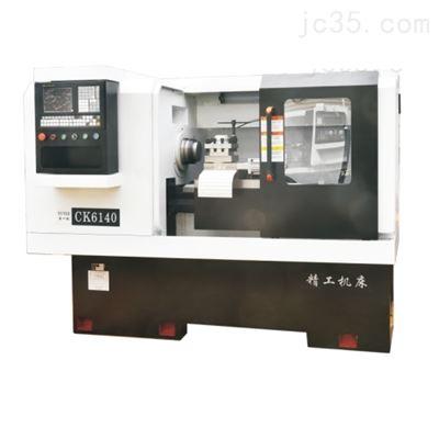CK6140玉環數控機床-數控車床