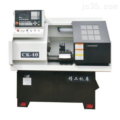 CK40數控車床