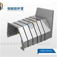 1060加工中心伸缩钣金钢板防护罩安装维修