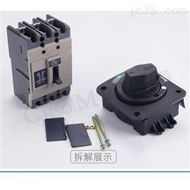 sm4-100(40A-125A)机械连锁开关