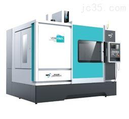 VDM1060L立式加工中心