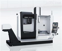 CMX600VC铣削立式加工中心