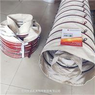 300口径水泥耐磨输送布袋厂家现货