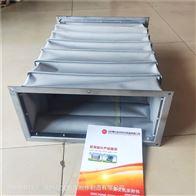 耐温300度玻纤布风管规格推荐