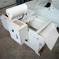 废水颗粒纸带过滤装置