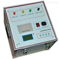 大地网接地电阻测试仪_甲级防雷检测设备