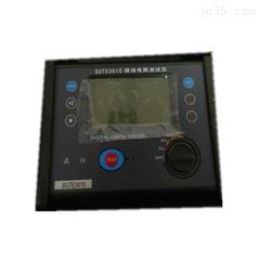 SG3010接地电阻测试仪 防雷装置检测设备