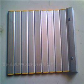 加工中心导轨用防冷却液铝型材防护帘