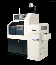CK1107高速数控走心机