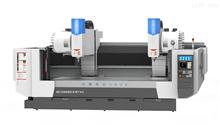 SD-G-2-BT40线码双头型材加工中心