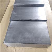 龙门铣床线轨防尘罩