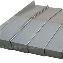 群志数控KS系列龙门导轨钢板防护罩Z轴护板