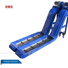 小铁人斜式数控车床链板排屑机链板除屑器