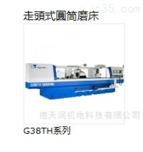 G38TH-50CNC中国台湾主新德数控走头式圆筒磨床