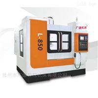 高精度MV650立式加工中心开模制造设计配置