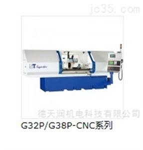 G32P-50CNC中国台湾主新德数控直进式圆筒磨床