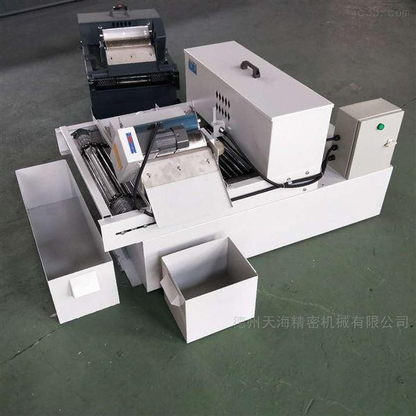 低噪音磁性分离器定制