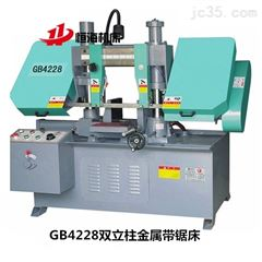 GB4228双柱金属带锯床