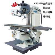 X5036B普通铣床
