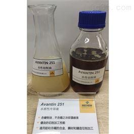 BECHEM Avantin 251水溶性冷却液