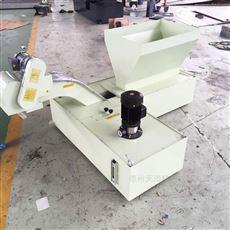 数控车床磁性排屑机