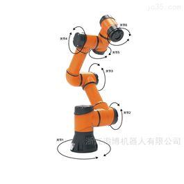 AUBOi3协作机器人