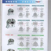 武汉中国台湾THRT气刹、油刹圆盘尾座