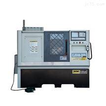 CJX40-350全自动精密数控车床
