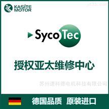 德國SycoTec/Kavo4025 4033系列主軸維修