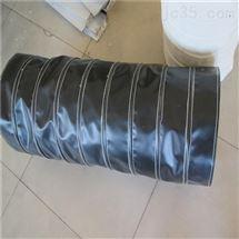 防腐蚀橡胶布伸缩溜筒