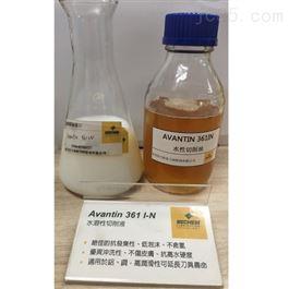 BECHEM Avantin 361-1-N水溶性金属切削液