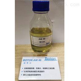 BOTON AW 46液压油