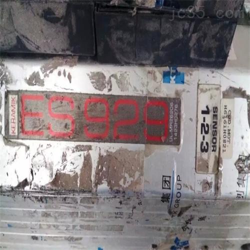 温州维修意大利HSD电主轴